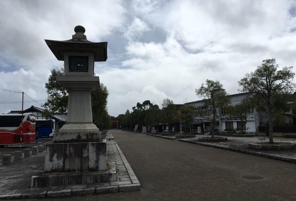 f:id:Aru-Kaishain:20190211213226j:plain