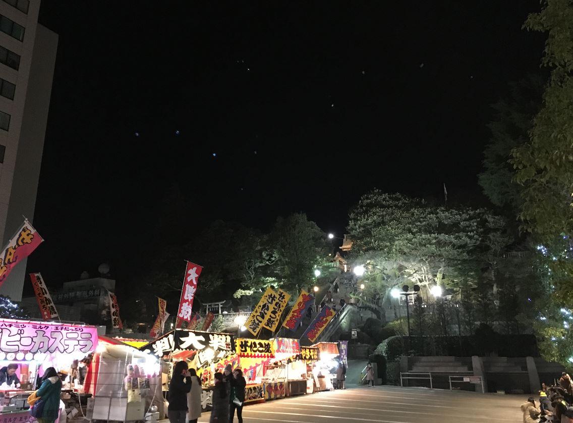 f:id:Aru-Kaishain:20190315222746j:plain