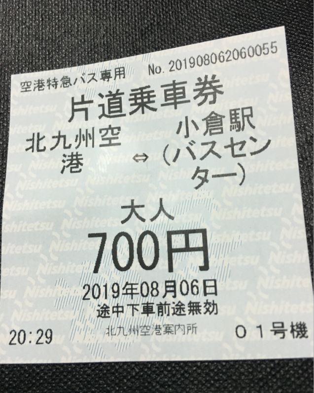 f:id:Aru-Kaishain:20201107215752j:plain