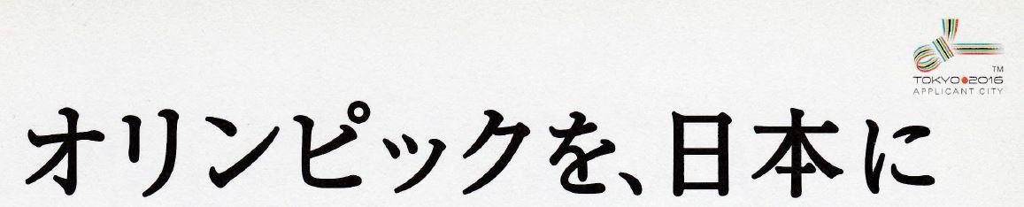 f:id:Aru-Kaishain:20210522215811j:plain