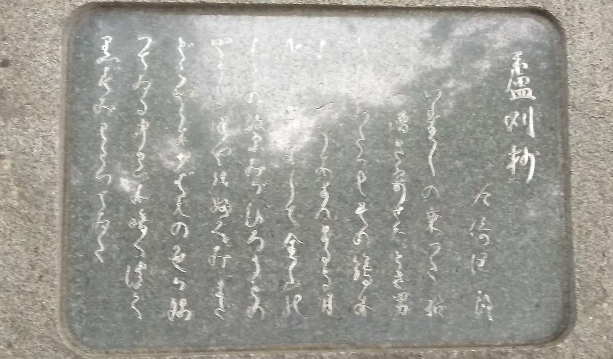 f:id:Aru-Kaishain:20210822203435j:plain