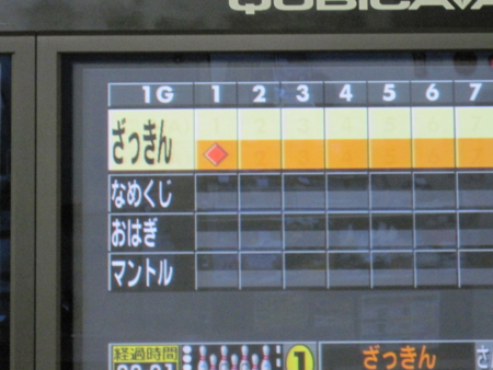f:id:Arufa:20100325002639j:image
