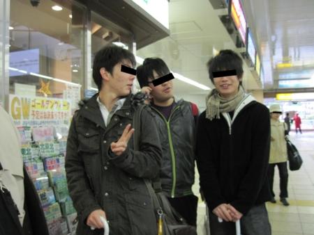 f:id:Arufa:20100325002651j:image