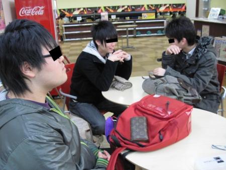 f:id:Arufa:20100325002653j:image