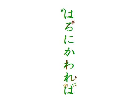 f:id:Arufa:20110320001638p:image