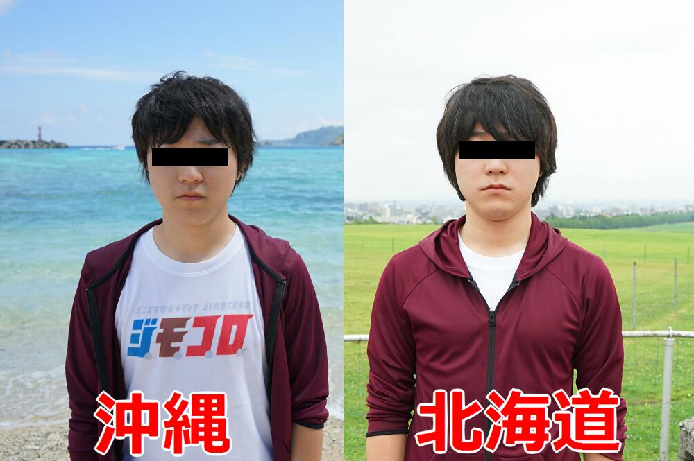 f:id:Arufa:20150806124359j:plain
