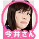 f:id:Arufa:20160526111255p:plain