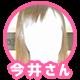 f:id:Arufa:20160530114845p:plain