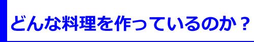f:id:Arufa:20161231180018p:plain