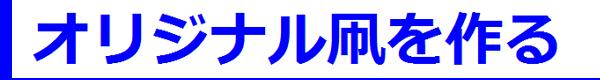 f:id:Arufa:20170502144358p:plain