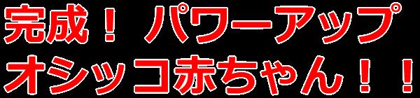 f:id:Arufa:20180901201901p:plain
