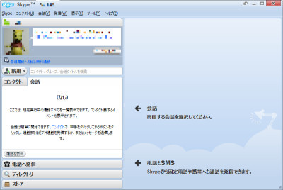f:id:As_hsp:20090205053430j:image