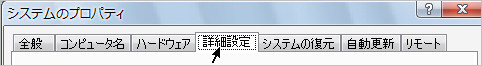 f:id:As_hsp:20091016050715j:image