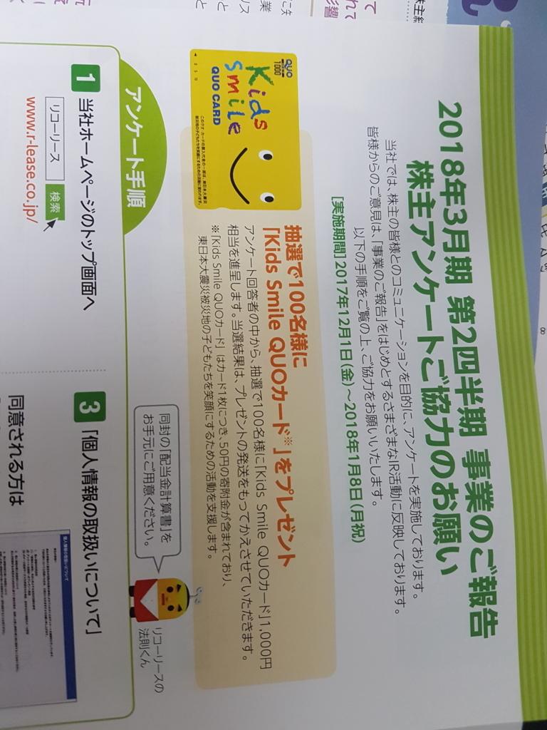 f:id:AsadaTora:20171202180139j:plain