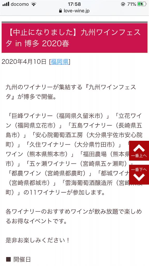 f:id:Asakurakun:20200227180522p:image