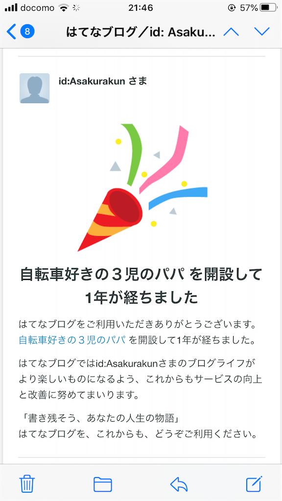 f:id:Asakurakun:20200812224030p:image