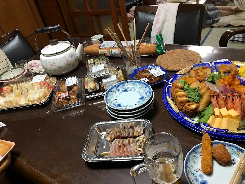 f:id:Asakurakun:20200814174828j:image