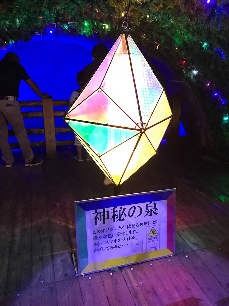 f:id:Asakurakun:20200818220434j:image