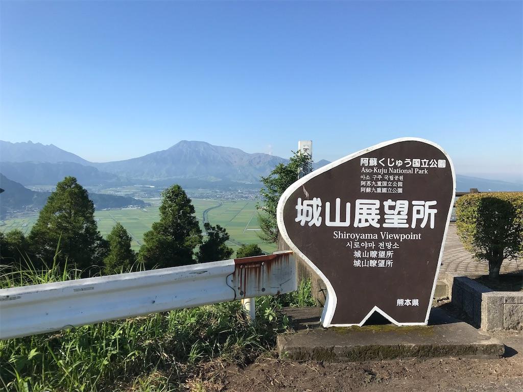 f:id:Asakurakun:20200823005216j:image
