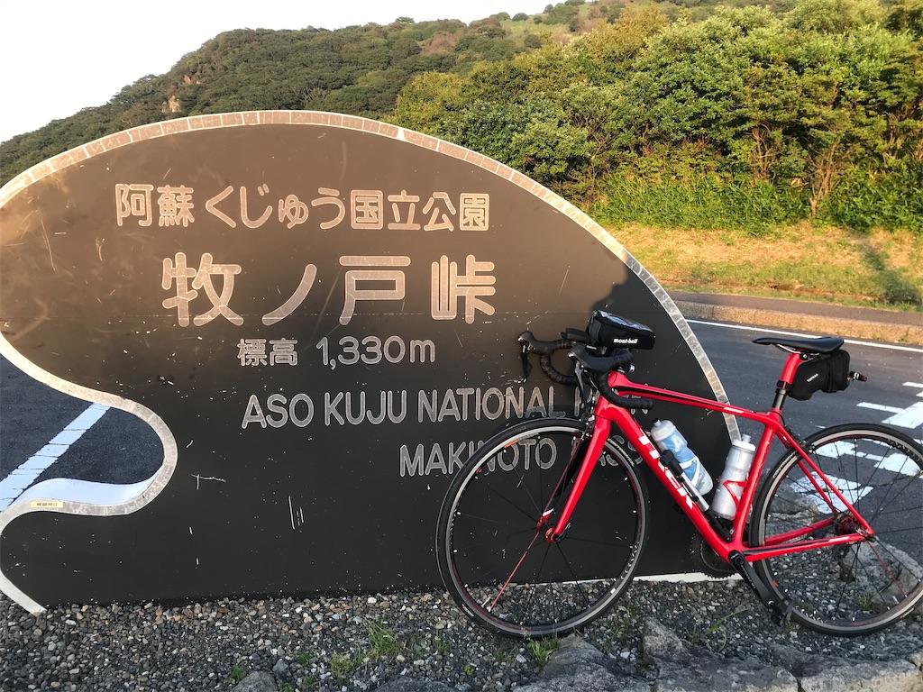 f:id:Asakurakun:20200823011859j:image