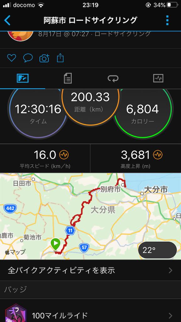 f:id:Asakurakun:20200823012832p:image