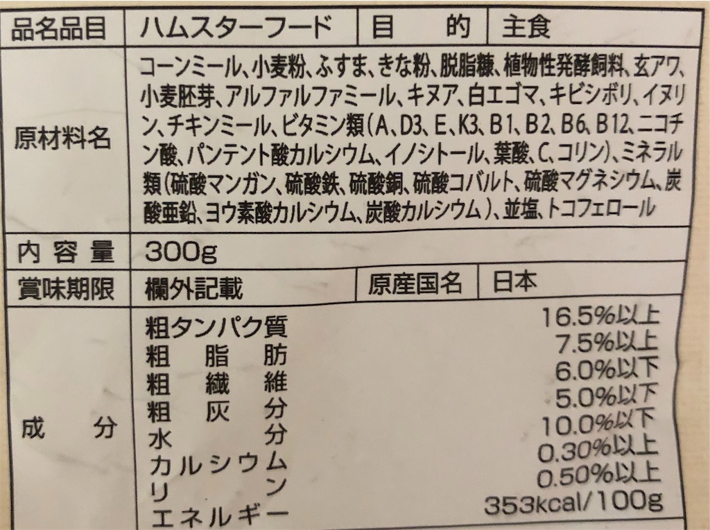 f:id:Asakuranbo:20190312015444j:image