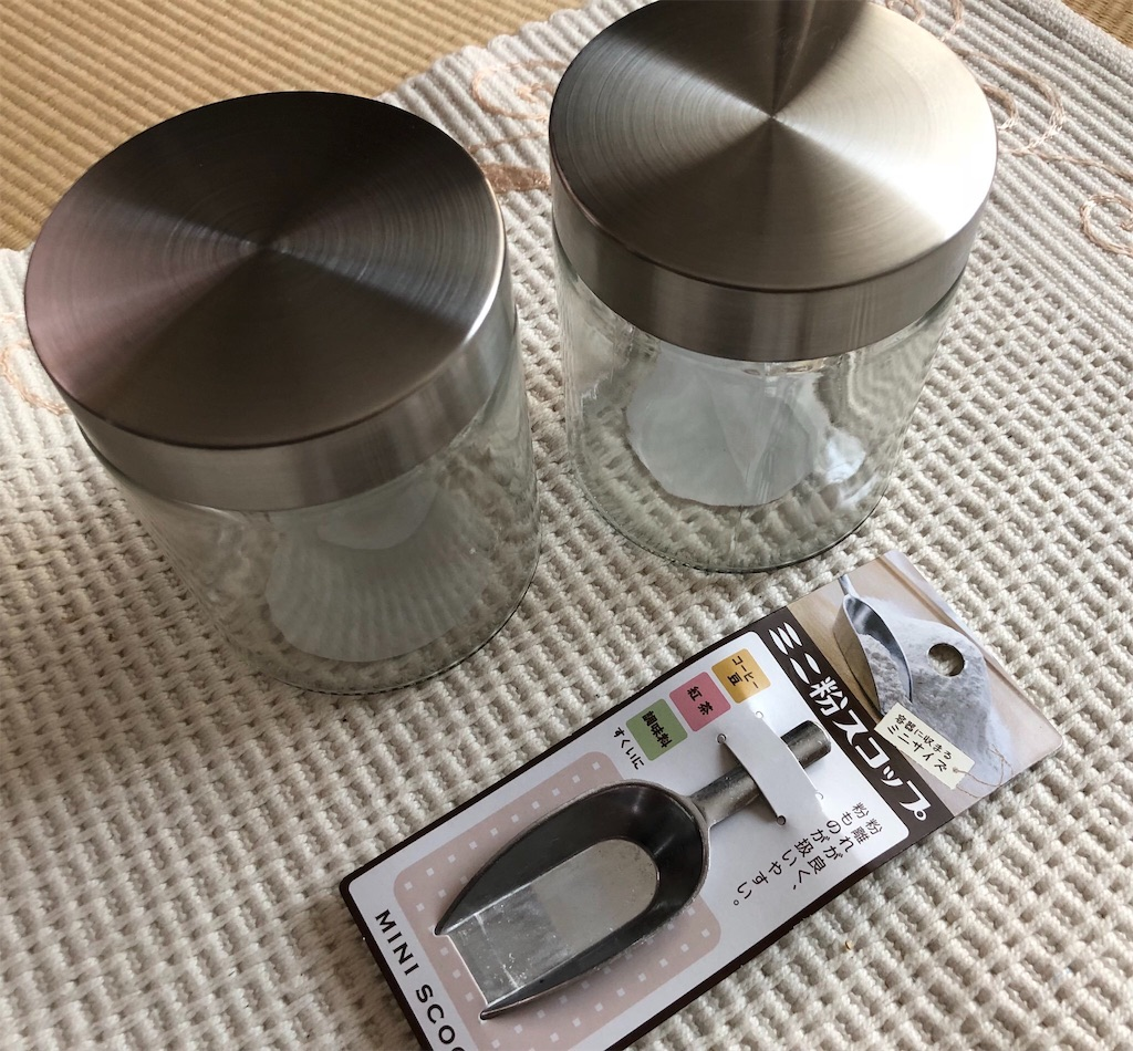f:id:Asakuranbo:20190315120551j:image