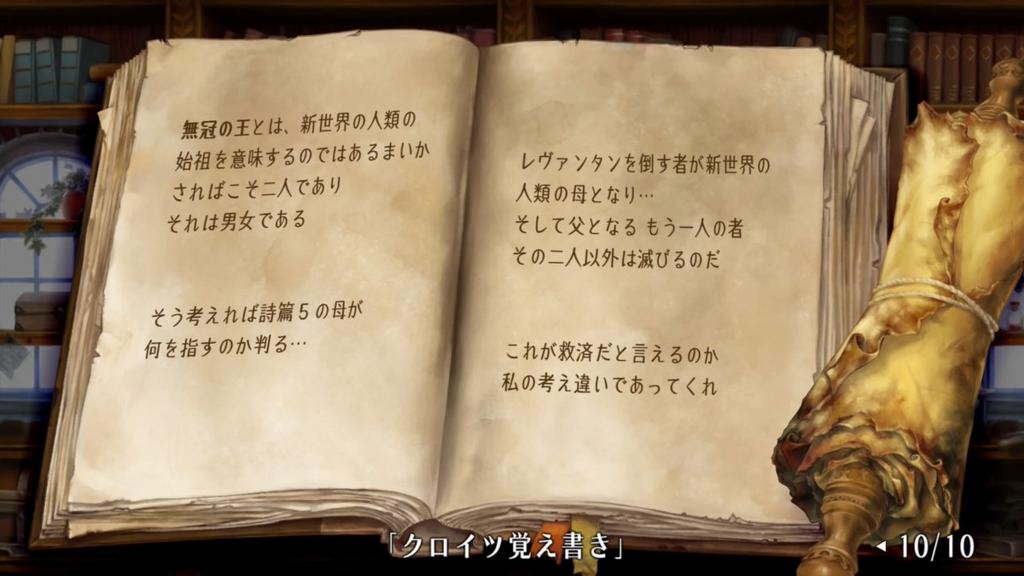 f:id:Asami:20160913005223j:plain