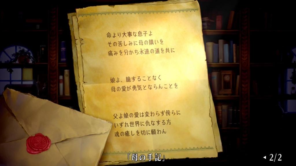 f:id:Asami:20160914021800j:plain