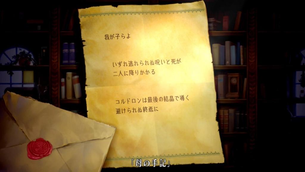f:id:Asami:20160914021858j:plain