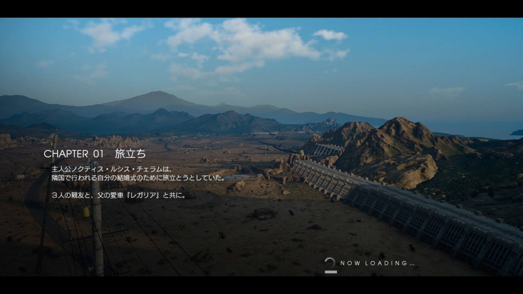 f:id:Asami:20161201233451j:plain