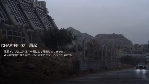 f:id:Asami:20161204004153j:plain