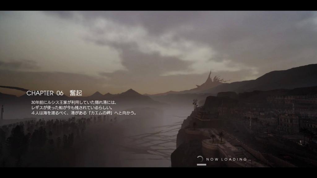f:id:Asami:20161209182822j:plain