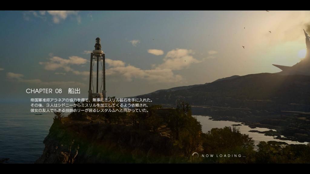f:id:Asami:20161210184118j:plain