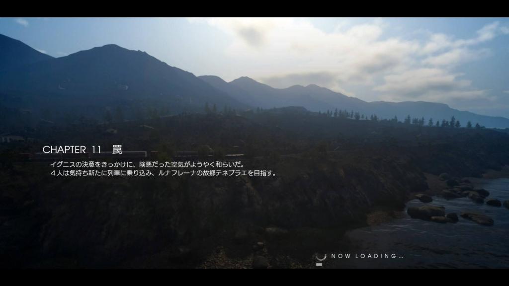 f:id:Asami:20161215011129j:plain