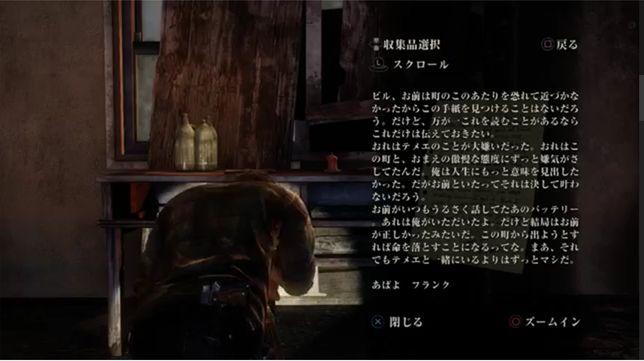 f:id:Asami:20170105012443j:plain