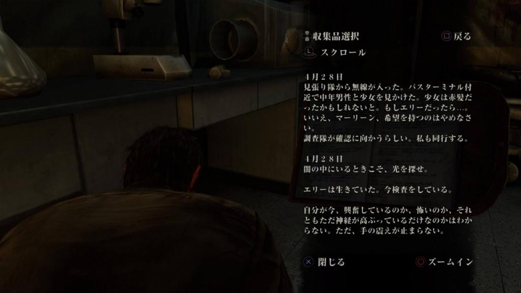 f:id:Asami:20170110012214j:plain