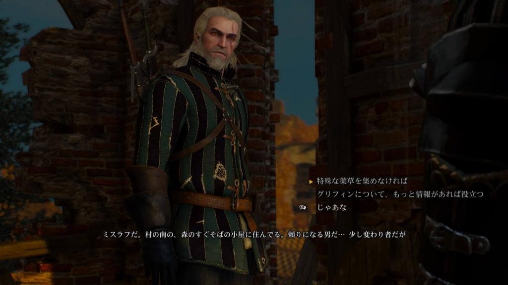 f:id:Asami:20170212002918j:plain