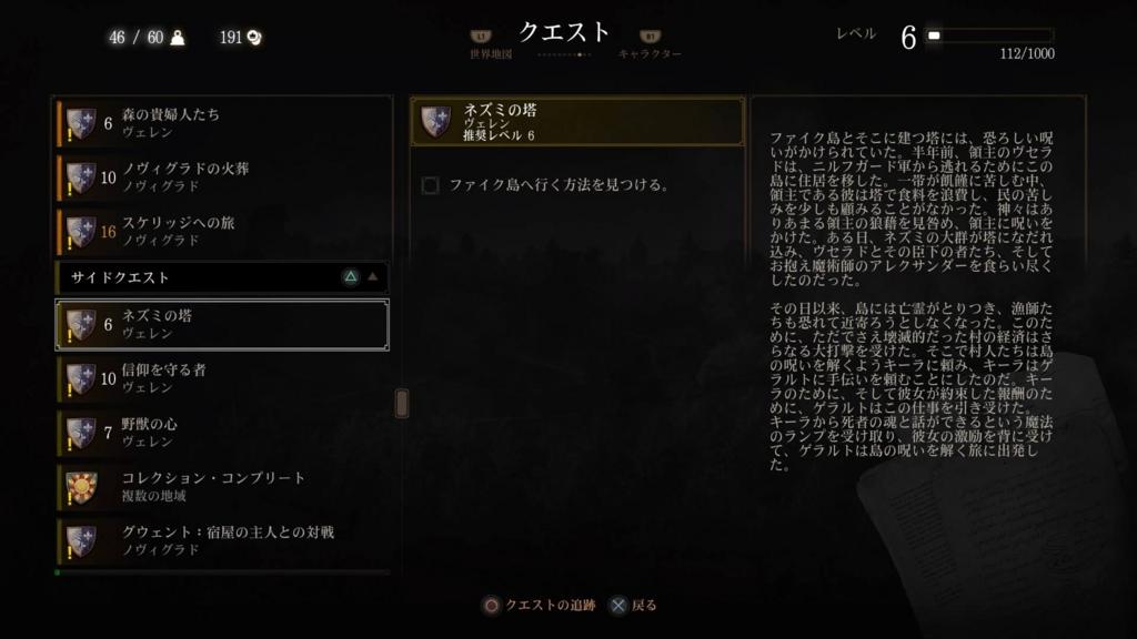 f:id:Asami:20170217215323j:plain