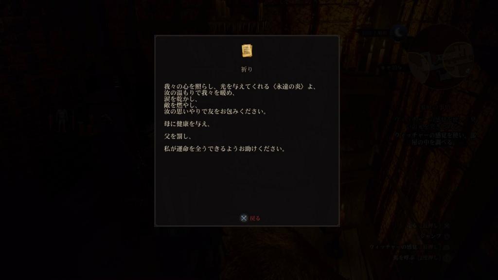 f:id:Asami:20170220224039j:plain