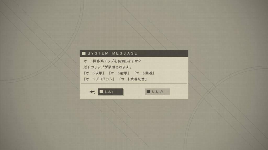 f:id:Asami:20170228214514j:plain