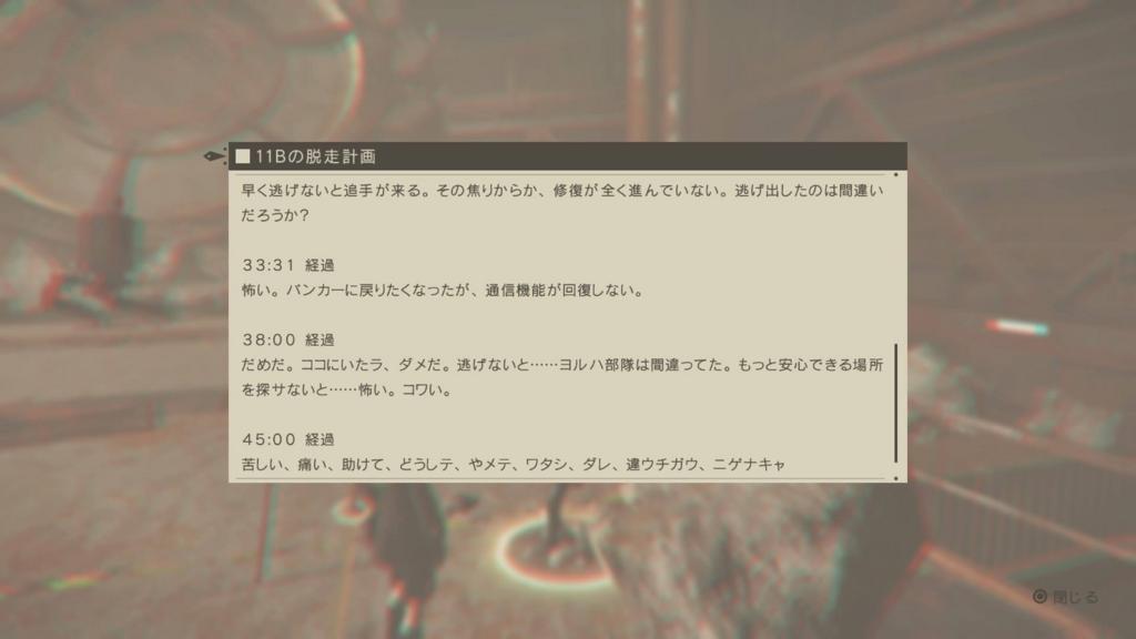 f:id:Asami:20170303215612j:plain