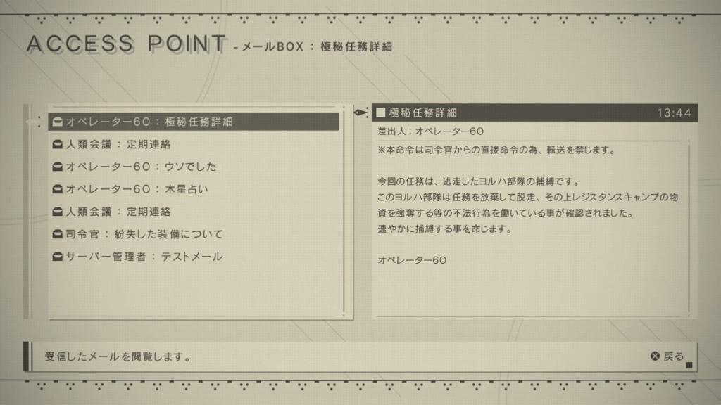 f:id:Asami:20170303223113j:plain