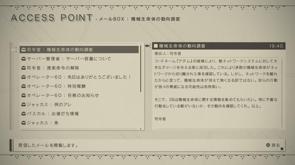 f:id:Asami:20170305030157j:plain