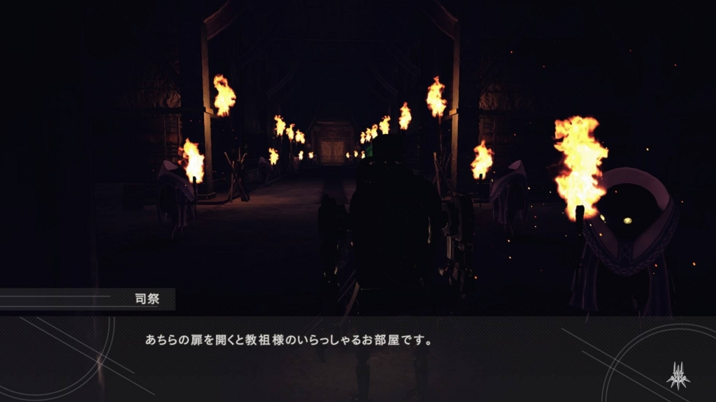 f:id:Asami:20170305032900j:plain