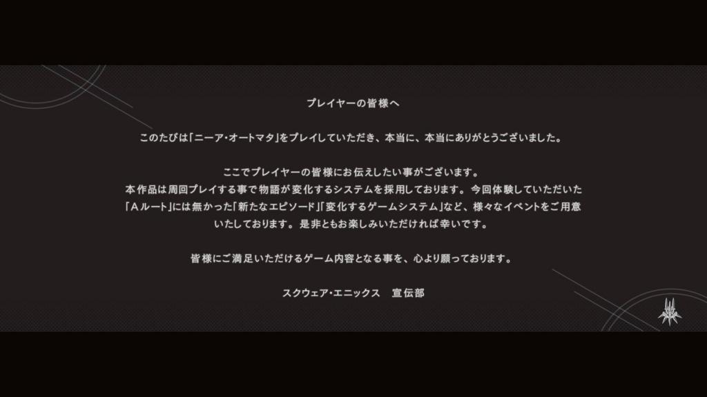 f:id:Asami:20170306195521j:plain