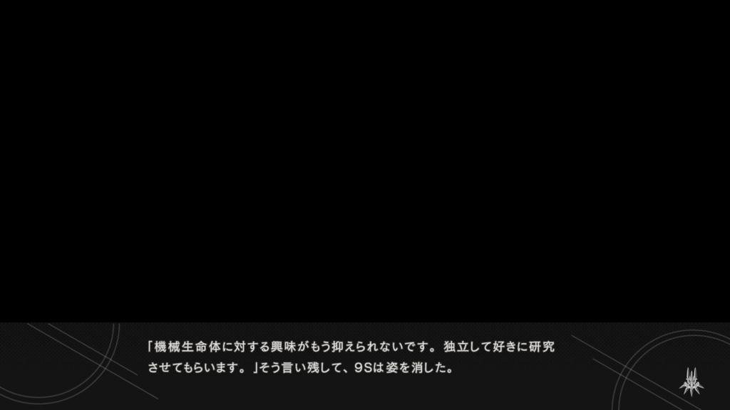 f:id:Asami:20170306204845j:plain