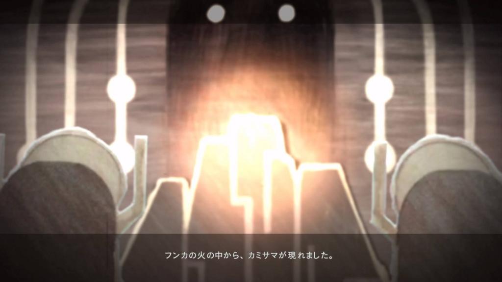 f:id:Asami:20170307012133j:plain
