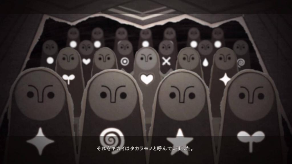 f:id:Asami:20170307215711j:plain