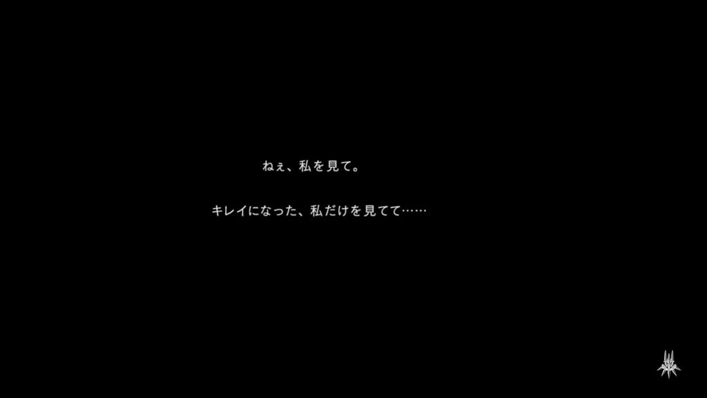 f:id:Asami:20170307230229j:plain